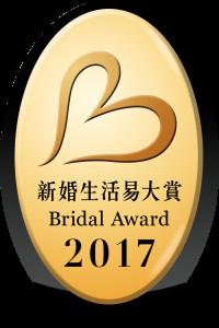 logo_sticker_2017