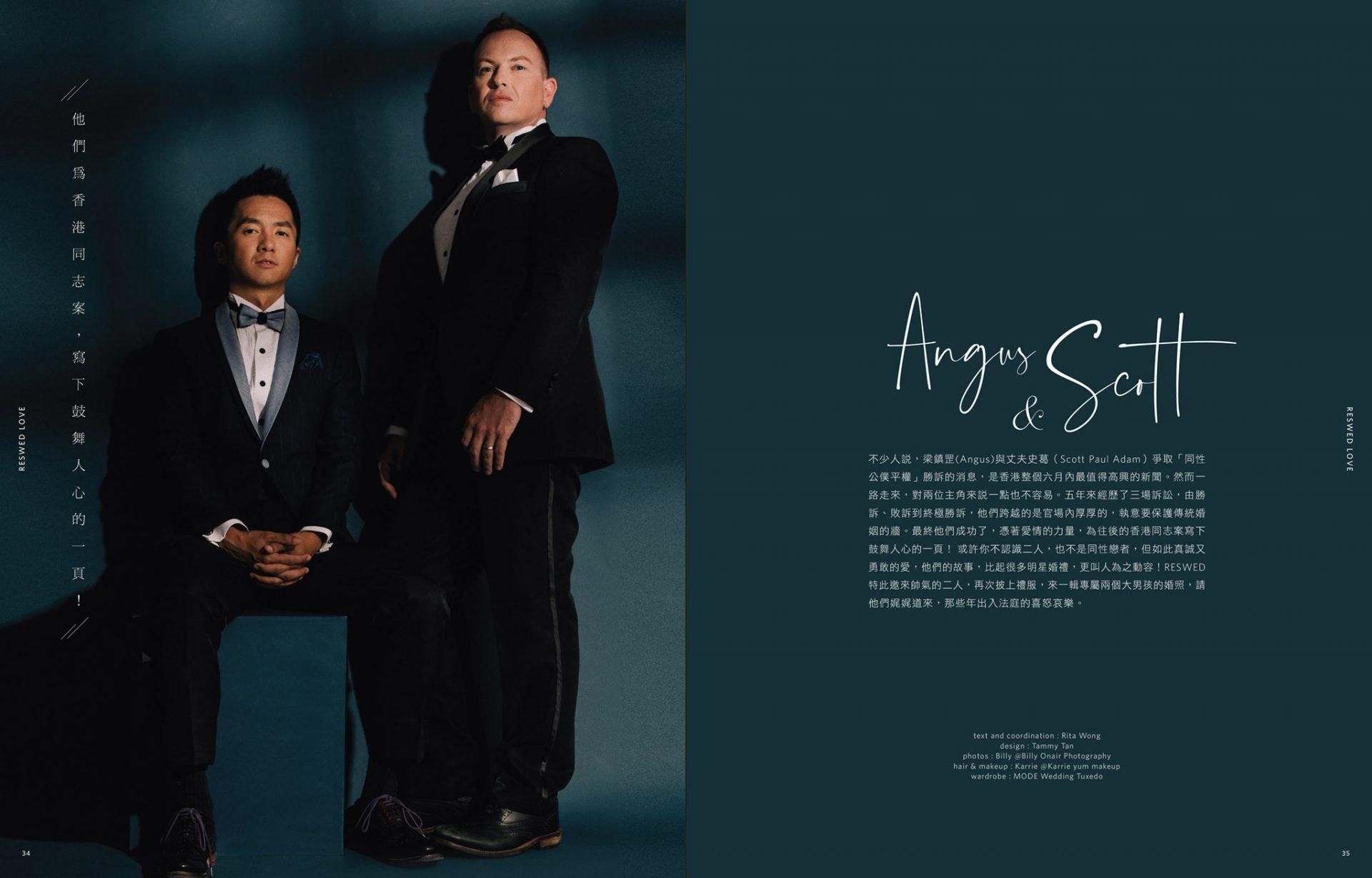 Angus and Scott |同志平權的新一頁|Research Wedding Interview
