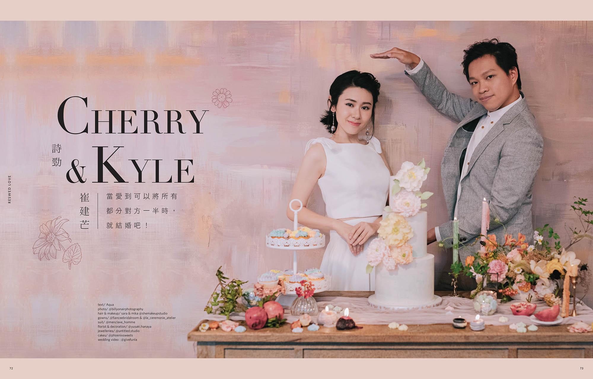 智將情侶 | Research Wedding Interview | Cherry and Kyle