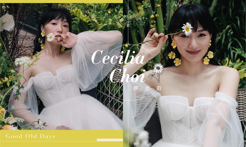 Cover Story of Research Wedding Magazine:蔡思韵Cecilia Choi的幻愛與真愛
