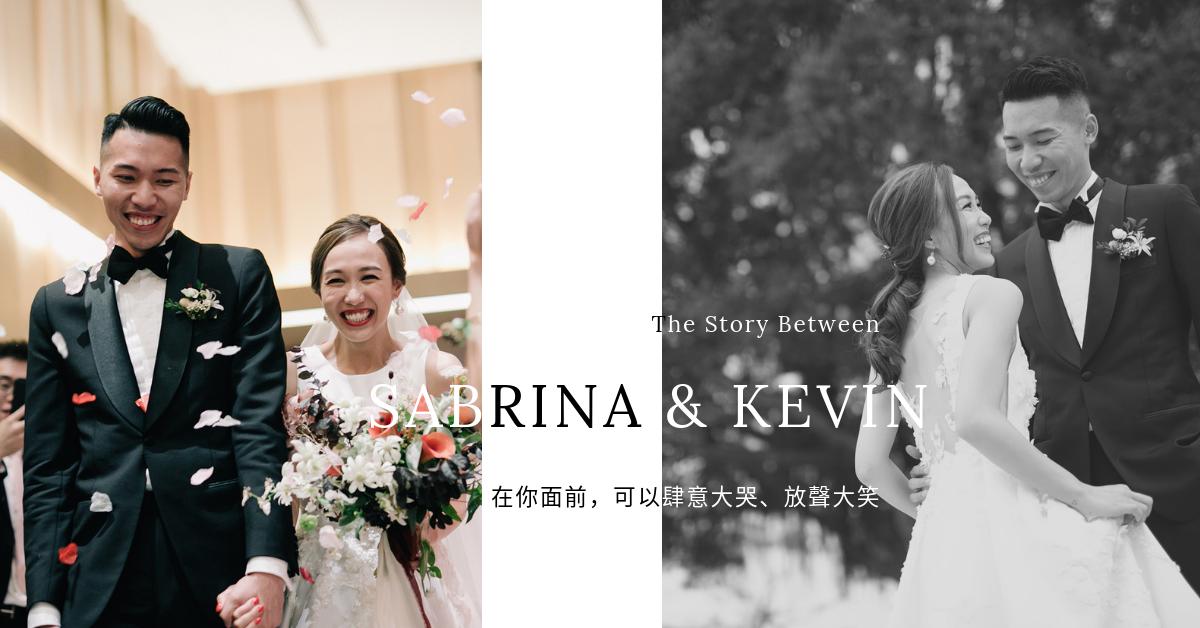 Wedding Day of Sabrina and Kevin | 世上沒有偶然,遇見你是命運的安排