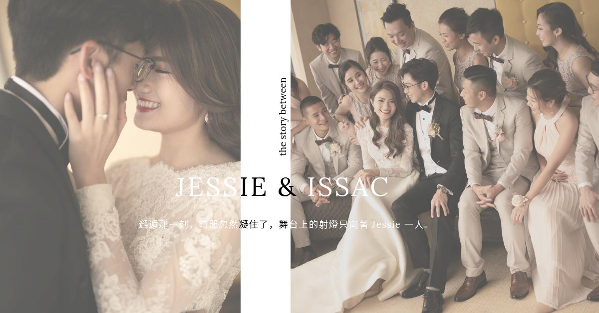 Wedding Day of Jessie and Issac | 遇見你,就是我最美好的年華