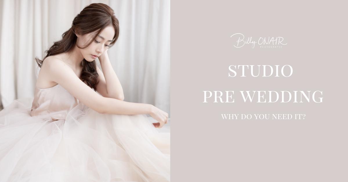 為什麼要拍影樓婚紗照|Studio Pre Wedding